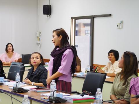 ประชุมเชิงปฏิบัติการจัดทำแผนพัฒนาการศึกษาจังหวัดเลย