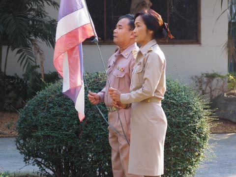 กิจกรรมเข้าแถวเคารพธงชาติ
