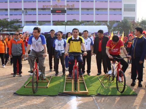 กีฬาศึกษาสัมพันธ์ ครั้งที่ ๖ Parkpoo Games