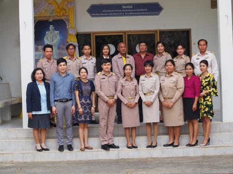 บรรจุครูผู้ช่วยและผู้อำนวยการสถานศึกษา