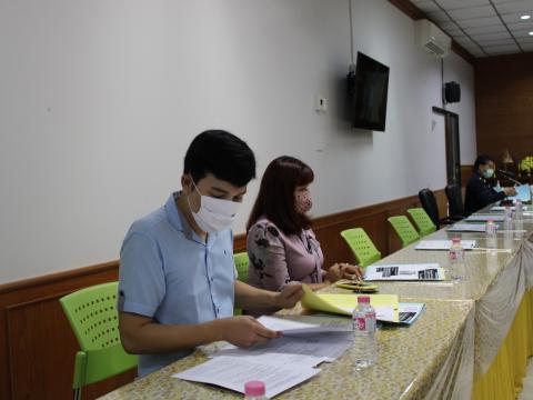 ประชุมป้องกันการทุจริตสอบรองผอ.โรงเรียนและสอบครูผู้ช่วยกรณีพิเศษ