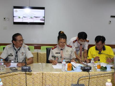 ประชุมคณะกรรมการประกวดระเบียบแถวลูกเสือ เนตรนารี ระดับจังหวัด
