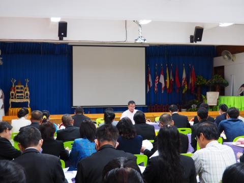 สอบภาค ค ความเหมาะสมกับตำแหน่ง วิชาชีพและการปิบัติงานในสถานศึกษา