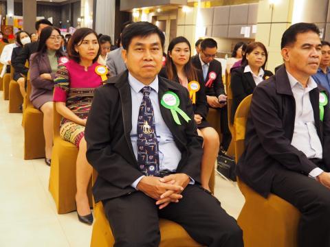 การประชุมสัมมนาวิชาการขับเคลื่อนการบริหารจัดการการศึกษาระดับภาค