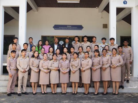 บรรจุและแต่งตั้งบุคคลเข้ารับราชการตำแหน่งครูผู้ช่วย (รอบที่ ๒)