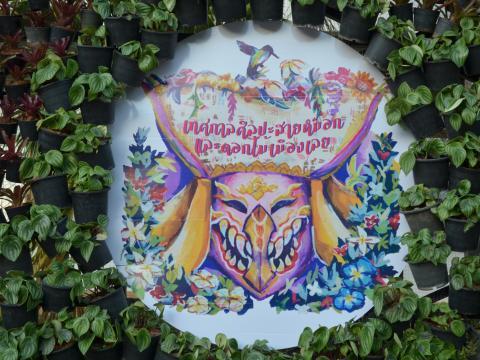 """เชิญชมงาน """"เทศกาลศิลปะ สายหมอก และดอกไม้ เมืองเลย"""""""