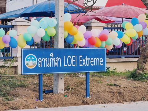 """พิธีเปิด """"ลานกีฬา LOEI Extreme"""""""