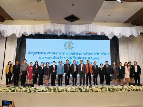 ร่วมประชุมประสานแผนการตรวจราชการ และติดตามประเมินฯ