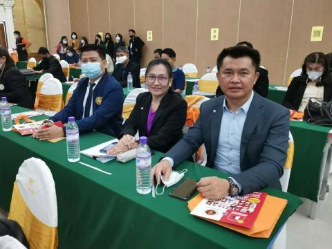 ประชุมเครือข่ายพัฒนาการศึกษาเอกชน ภาคตะวันออกเฉียงเหนือ