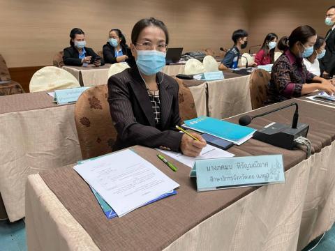 ประชุมคณะอนุกรรมการป้องกันและแก้ไขปัญหาการตั้งครรภ์ ในวัยรุ่นฯ