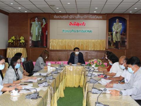 ประชุมเตรียมต้อนรับผู้ตรวจราชการกระทรวงศึกษาธิการ