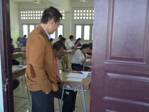 การสอบคัดเลือกผู้อำนวยการสถานศึกษา