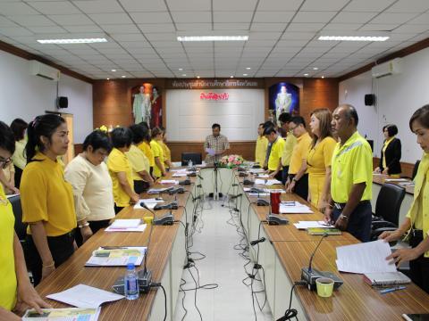 ประชุมส่งเสริมประสิทธิภาพการปฏิบัติงาน