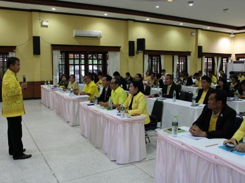ประชุมการจัดทำแผนปฏิบัติราชการพัฒนาการศึกษาพื้นที่ชายแดนจ.เลย