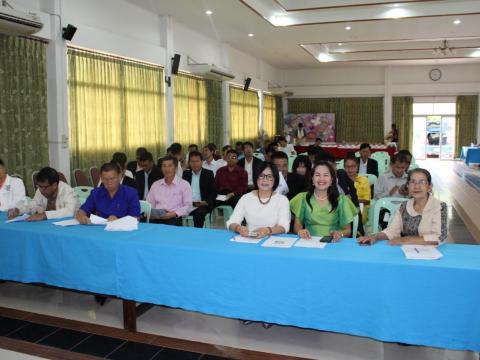 โครงการเพิ่มโอกาสการเข้าถึงการศึกษาของเด็กด้อยโอกาส ฯ