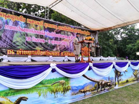 งานชุมนุมลูกเสือ เนตรนารี ยุวากาชาดสัมพันธ์ เทิดไท้องค์ราชัน ฯ