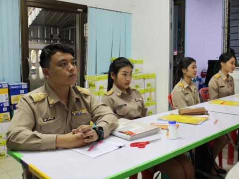 เรียกบรรจุและแต่งตั้งนักศึกษาทุนโครงการผลิตครูเพื่อพัฒนาท้องถิ่น